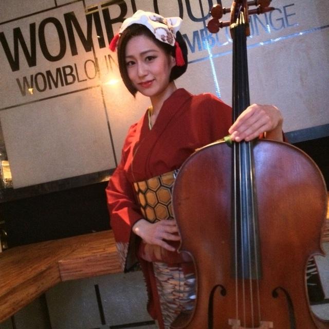 kco_cello