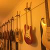 guitarrrr